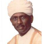 Mr. Kamal Hamza